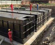 襄樊地埋式污水处理设备设施