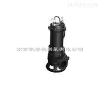 源头企业供应潜水排污泵WQ40-12-3