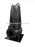 小型污水、污泥泵 WQ15-10-1.5凯普德