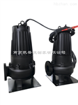 污水、污物排放潜水排污泵100WQ45-30-7.5