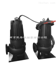 KAPUD品牌潜水耦合式排污泵100WQ30-21-5.5