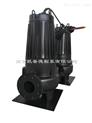 農村汙水處理WQ潛水排汙泵WQ40-15-4