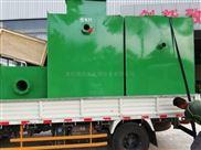 仙桃地埋式污水处理设备设施