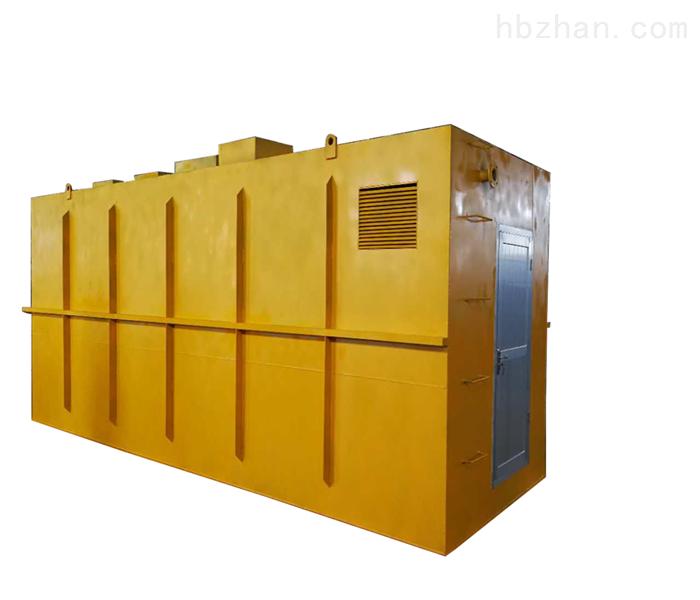 荣博源2019新款MBR膜一体化污水处理设备