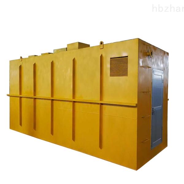 MBR膜一体化污水处理设备 定制加工
