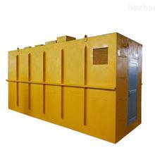 RBC保温MBR膜污水处理设备一体化厂家