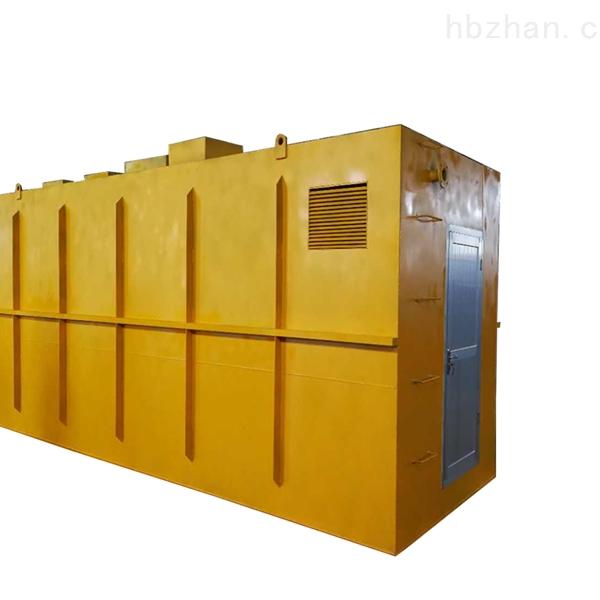 MBR一体化污水处理设备农村家用设备
