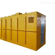 RBCMBR一体化污水处理设备供应商