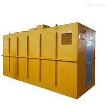RBCMBR膜小型污水处理设备价格便宜