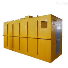RBCMBR一体式污水处理设备生产厂家