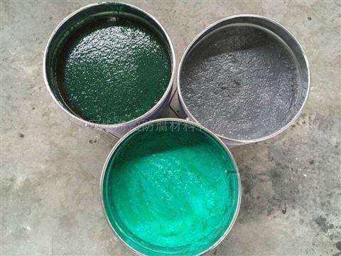 耐腐蚀环氧玻璃鳞片胶泥价格