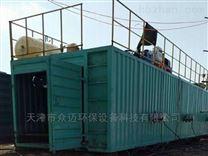 克拉瑪依油田油泥分離熱解處理裝置