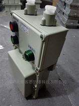 BQD53-40A户外控制防爆磁力启动器