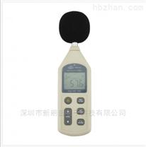 在線式噪音計 分貝計GM1356 深圳標智儀表