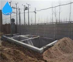 小型医院污水处理工艺安装调试
