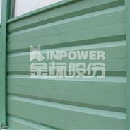 玻璃钢非金属声屏障定制生产商工程报价