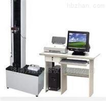 微機控製鋼絞線應力鬆弛試驗機