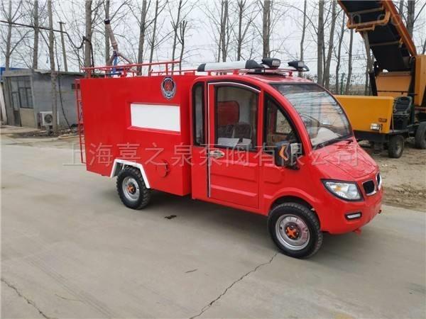 微型消防车特点