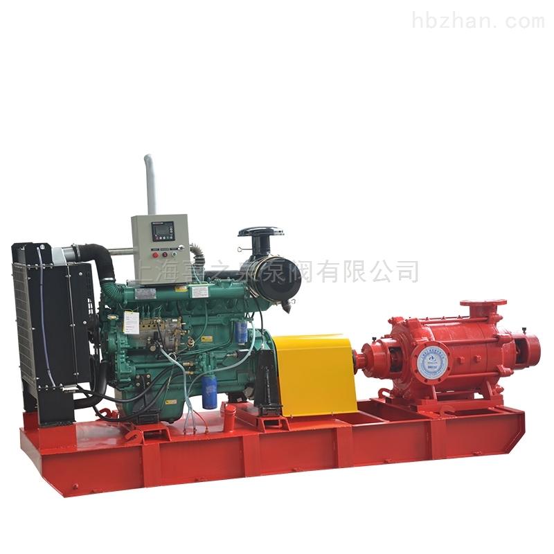上海多级柴油机消防泵