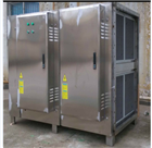 广州高效UV光解废气处理设备