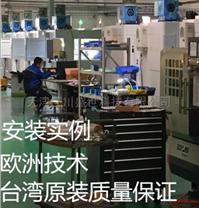 北京静电式油雾净化机