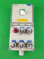 BDG58-16A3芯防爆照明动力检修箱插座箱32A5芯