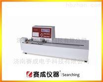 赛成制造镀铝膜剥离强度试验机(剥离力)