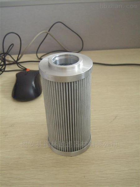 汽轮机过滤EH油不锈钢工作滤芯
