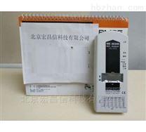 ME3830B 德国吉赫兹电磁辐射分析仪