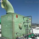YCTF臭气处理设备/生物过滤塔