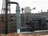 锅炉尾气脱硫净化塔(油漆、黏合剂生产)