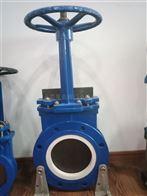 PZ73TC薄型陶瓷排渣浆液阀型号