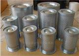 英格索兰35502756油气分离滤芯