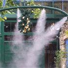 专业人造雾喷雾除尘降温设备