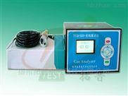 TPGSM-5000-扬州在线式高精度露点仪