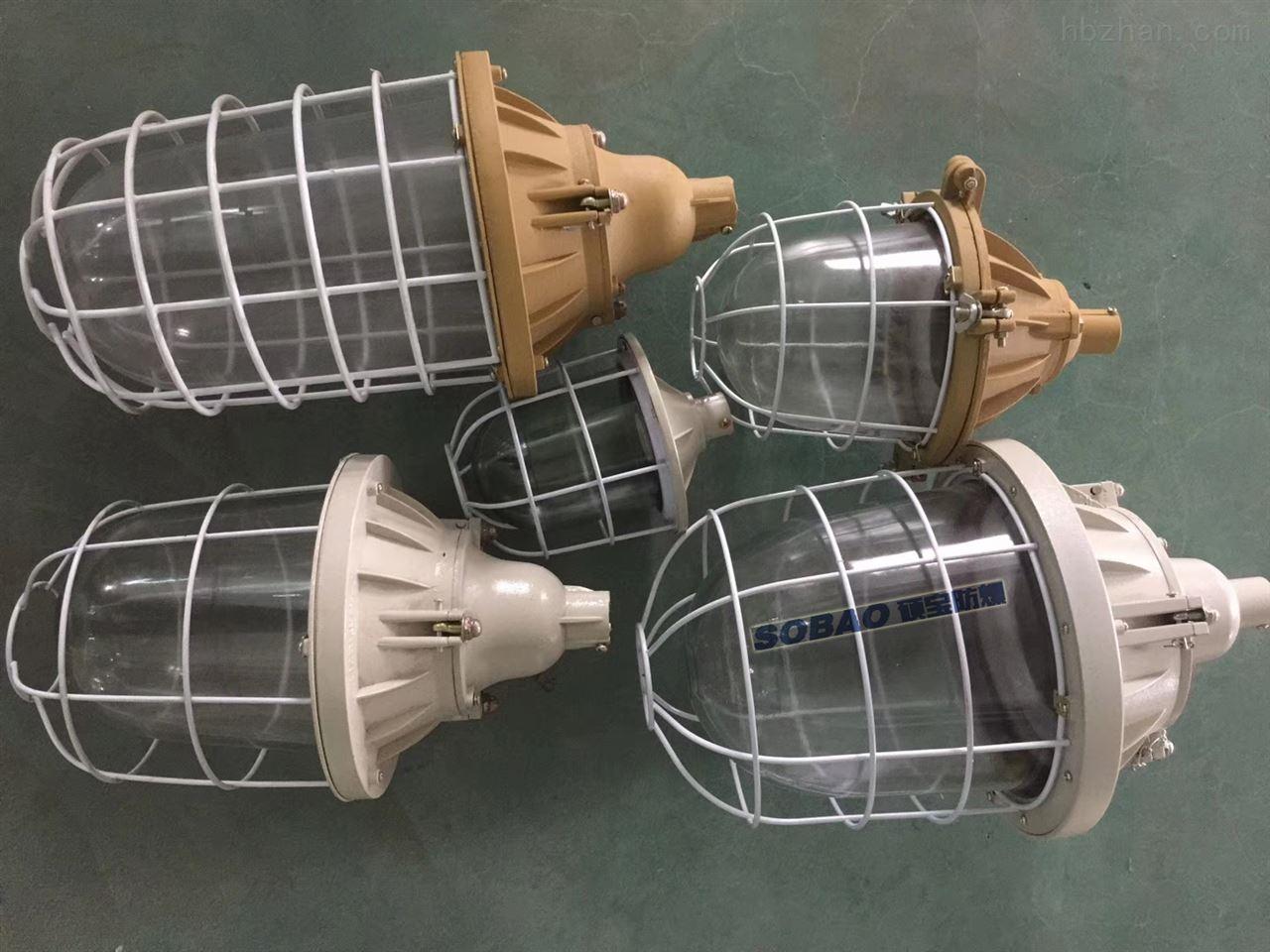 BAD-J85防爆节能荧光灯