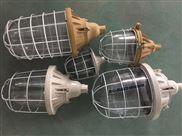 BAD81系列防爆紧凑型节能灯丨85W防爆节能灯价格
