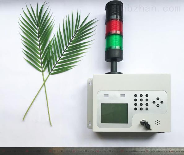 RDU57型区域辐射监测系统
