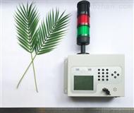 RDU57型區域輻射監測系統