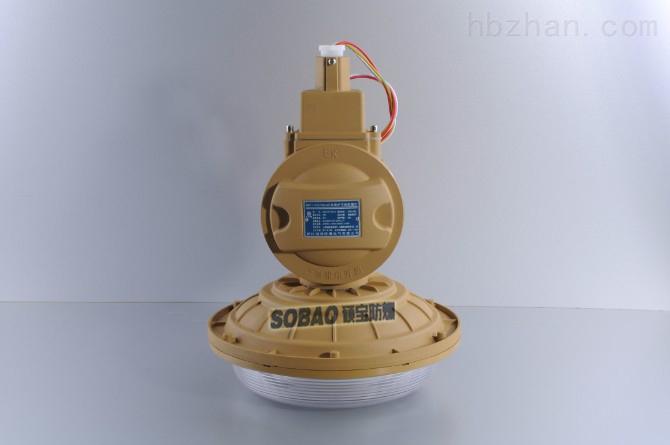 SBD1102-YQL40系列免维护节能防爆灯