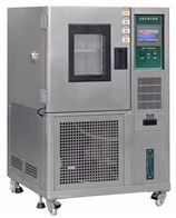汉川高低温试验机,温热交变试验箱