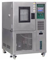 嘉鱼高低温试验机,高低交变温热试验箱