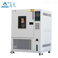 武汉高低温环境模拟测试箱