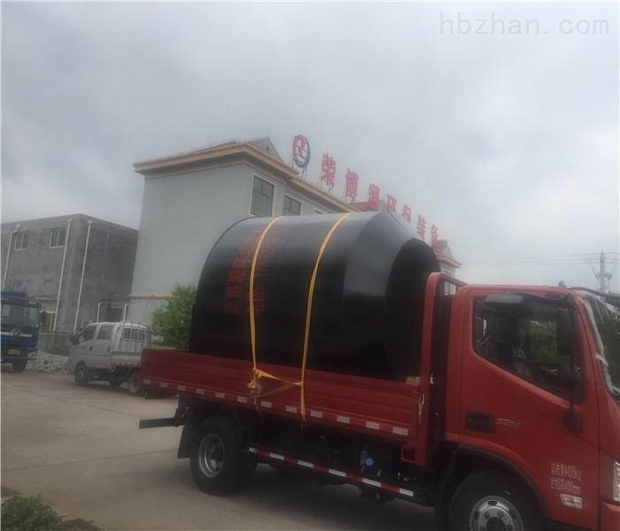 无动力厌氧生物滤罐 生活废水处理设备
