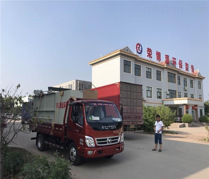 荣博源出厂价直销优质印染废水处理设备