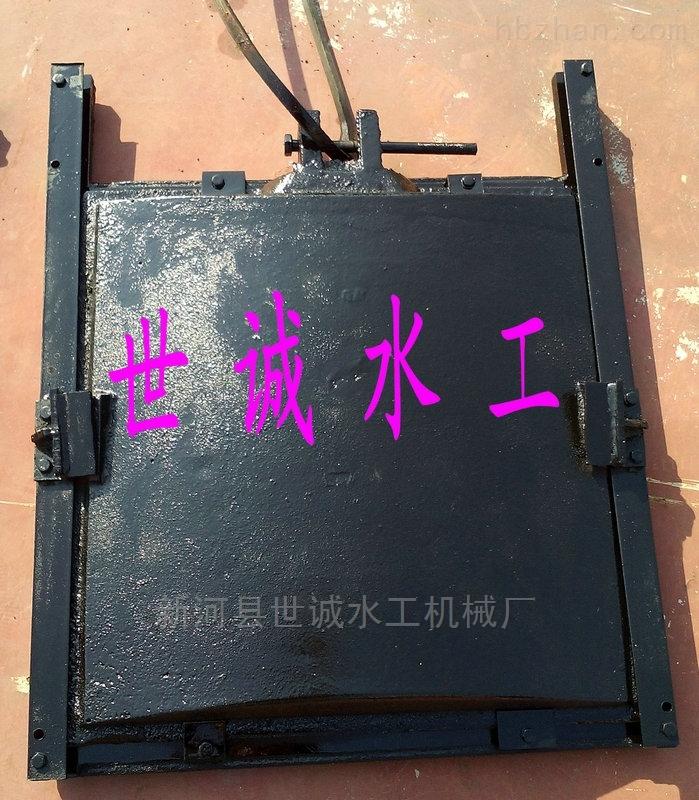 1.5*1.5镶铜铸铁闸门现货供应