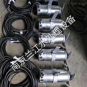 QJB2.2/8-320/3-740冲压式潜水搅拌机