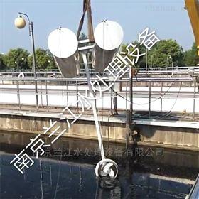 漂浮式潜水搅拌机安装示意图
