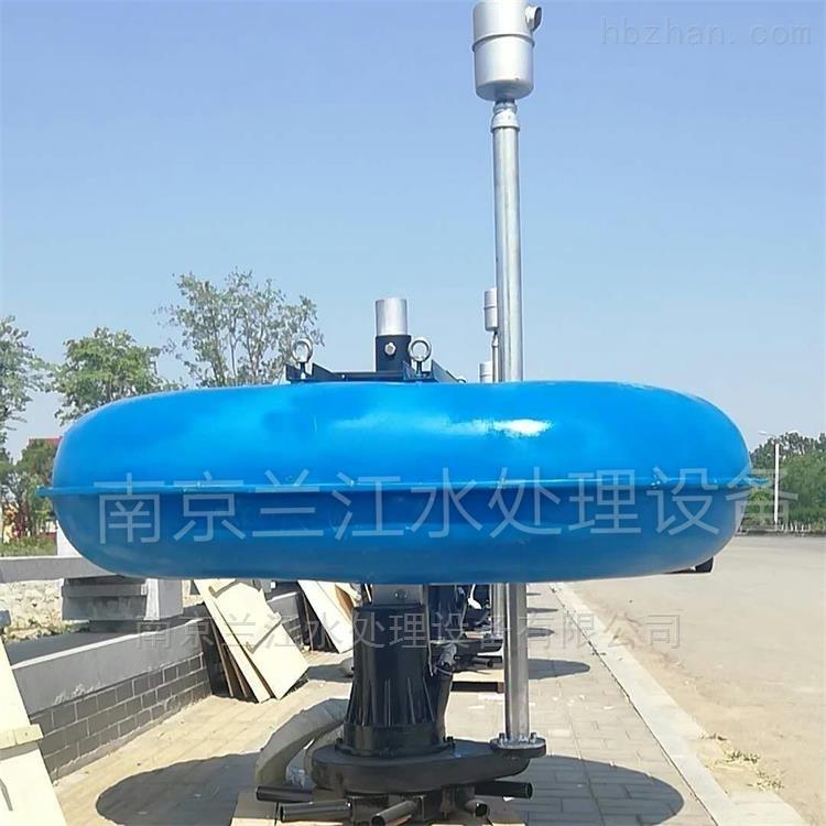 浮筒曝气机生产厂家
