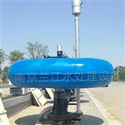 南京浮筒式曝气机